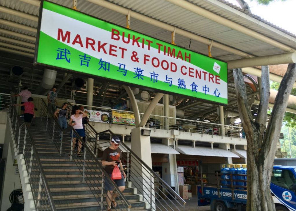 mont-botanik-residence-bukit-timah-food-centre-and-market-singapore